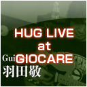 HUG ディナーライブ at GIOCARE