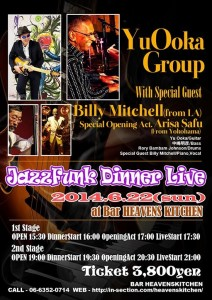 Yu Ooka Group Dinner Live